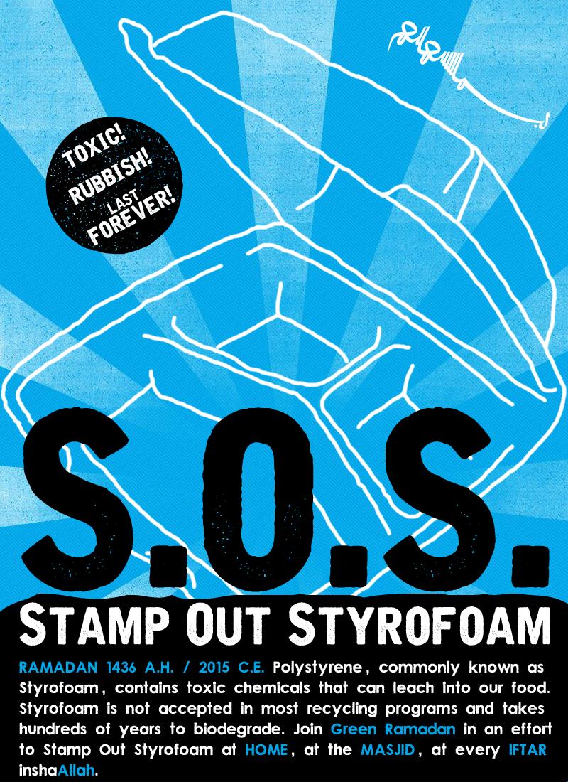 SOS800x1100